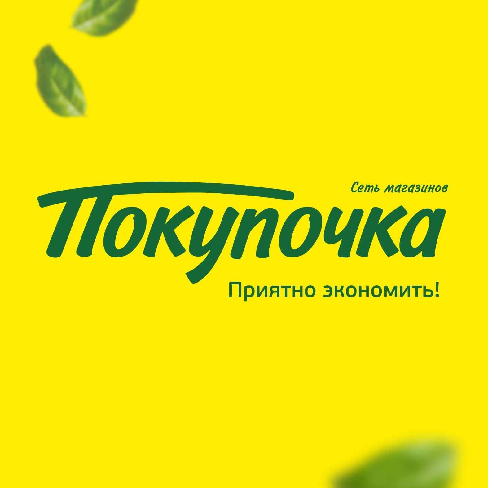Тамерлан Сеть Магазинов Сайт
